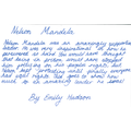 Nelson Mandela by Emily Hudson