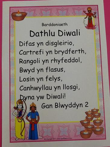 barddoniaeth dosbarth / class poem
