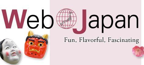 Web Japan Logo
