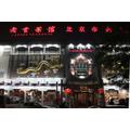 A Chinese Tea House