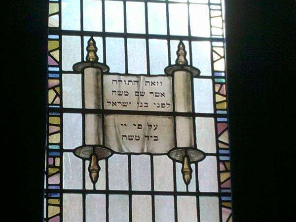 Singers Hill Synagogue