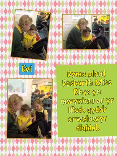 Evi gyda dosbarth Blwyddyn 1 /Derbyn Miss Rhys.