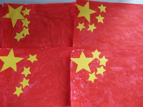 Receptions Chinese Flags