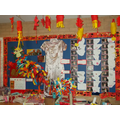 Chinese Year by Yr2