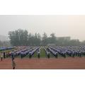 Chinese Flag Raising Ceremony
