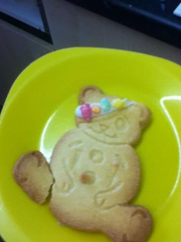 We ate the Pudsey biscuits.
