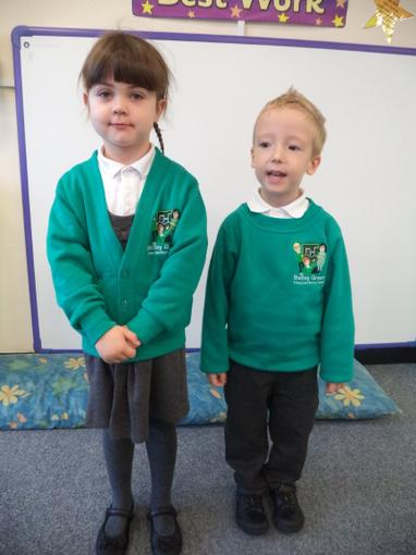 Nursery Uniform (Jade Green)