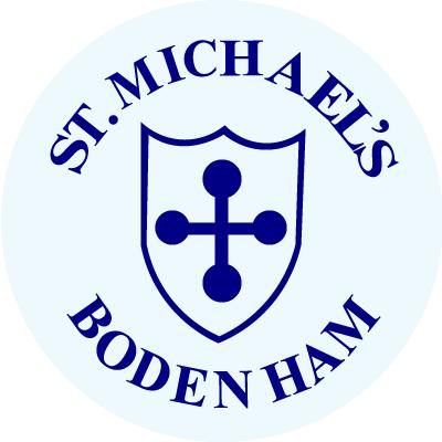St Michaels CE Primary School
